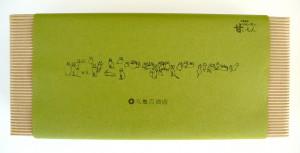 一品BOX(緑)