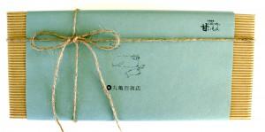 一品BOX(青)