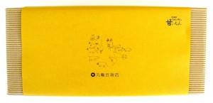 一品BOX(黄)